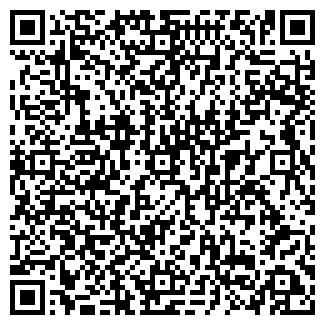 QR-код с контактной информацией организации ООО РУСЛАНА