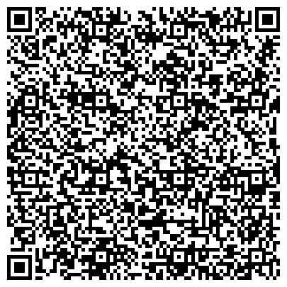 QR-код с контактной информацией организации ДИРЕКЦИЯ ЕДИНОГО ЗАКАЗЧИКА (ДЕЗ) ВЫХИНО