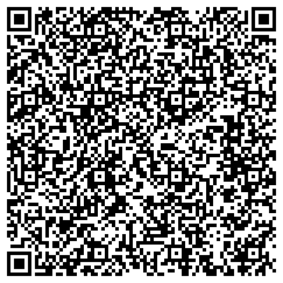 QR-код с контактной информацией организации ООО «Газпром межрегионгаз Тверь» Абонентская группа п.г.т. Калашниково