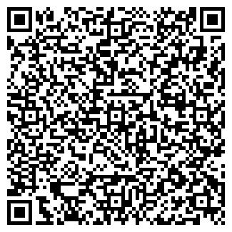 QR-код с контактной информацией организации ФОРМАТЕХ, ООО
