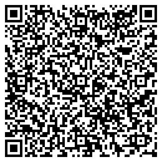 QR-код с контактной информацией организации ИСКОЖ - ТВЕРЬ