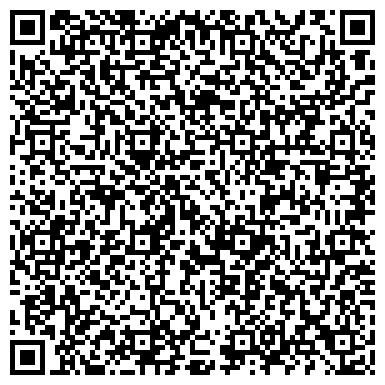 QR-код с контактной информацией организации ООО СВЕТЛИЦА, МЕЖОТРАСЛЕВАЯ ИННОВАЦИОННО-КОММЕРЧЕСКАЯ ФИРМА