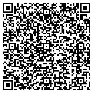 QR-код с контактной информацией организации ООО ЭРФЛЮТ