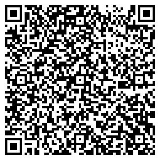 QR-код с контактной информацией организации КРАС ПЛЮС