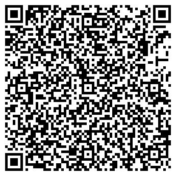 QR-код с контактной информацией организации РАТМИР-ТВЕРЬ, ЗАО