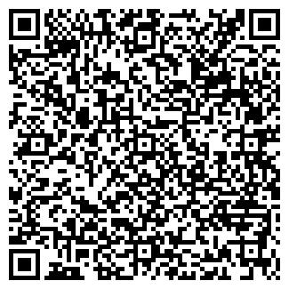 QR-код с контактной информацией организации ТК СЕВЕРНЫЙ ВЕТЕР