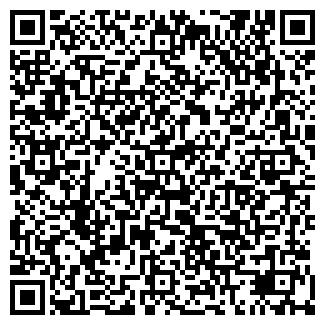 QR-код с контактной информацией организации ООО ТВЕРЬРЕГИОНГАЗ
