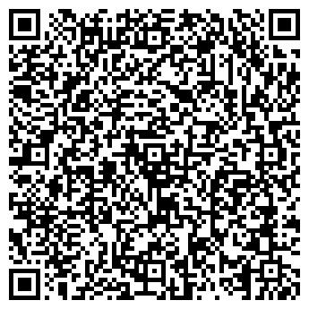 QR-код с контактной информацией организации КОМПАНИЯ ТВЕРЬИМПОРТМЕБЕЛЬ