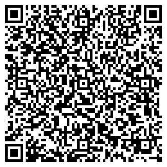 QR-код с контактной информацией организации КОМФОРТ-13