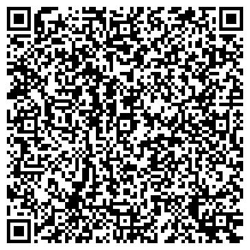 QR-код с контактной информацией организации ООО Завод «Юнайтед Боттлинг Групп»