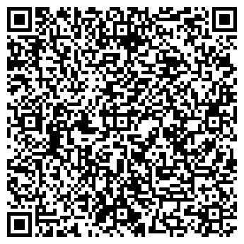 """QR-код с контактной информацией организации ООО """"Афанасий"""""""