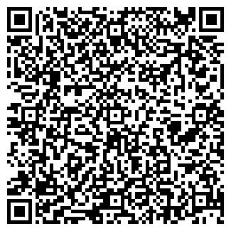 QR-код с контактной информацией организации АЛТИС