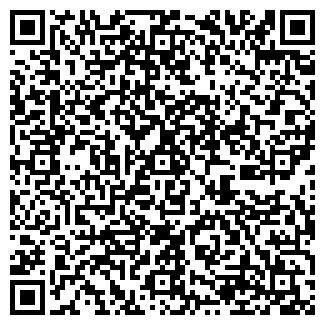 QR-код с контактной информацией организации АРС И КО.