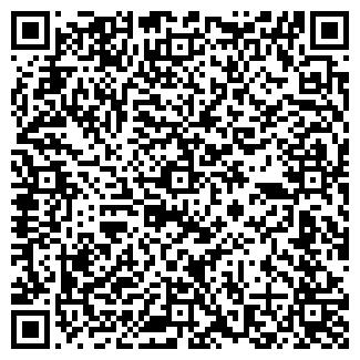 QR-код с контактной информацией организации ВЕГУС