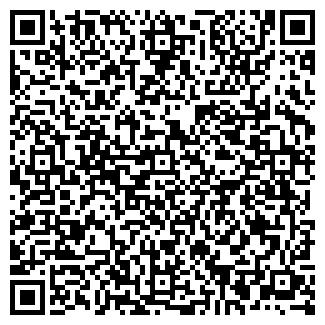 QR-код с контактной информацией организации ГАРР-ТРЕЙД