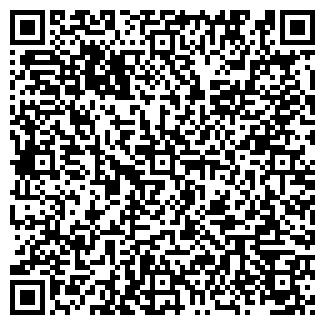 QR-код с контактной информацией организации ИВА-ЦЕНТР