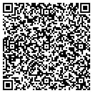QR-код с контактной информацией организации ЛАРГАН