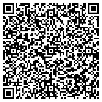 QR-код с контактной информацией организации ЛЮКС-С ЛТД.