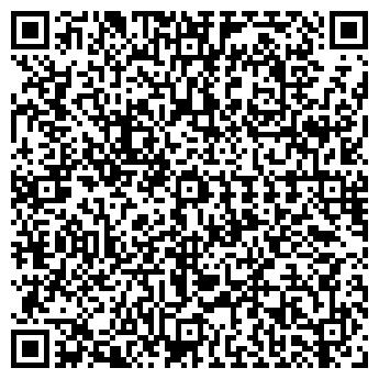 QR-код с контактной информацией организации МАГАЗИН № 23 ПРОДУКТЫ