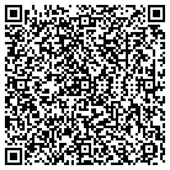 QR-код с контактной информацией организации МАГАЗИН № 91 ВЕСНА