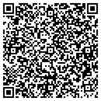 QR-код с контактной информацией организации МАГАЗИН ОКЕАН