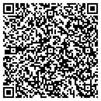 QR-код с контактной информацией организации МАГАЗИН УРОЖАЙ-24