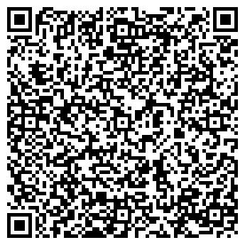 QR-код с контактной информацией организации МАГАЗИН ЧП ОСИПОВА С. Э.