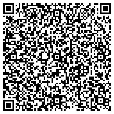 QR-код с контактной информацией организации ОВОЩИ-ФРУКТЫ, МАГАЗИН № 44 ОАО УНИВЕРСАЛ
