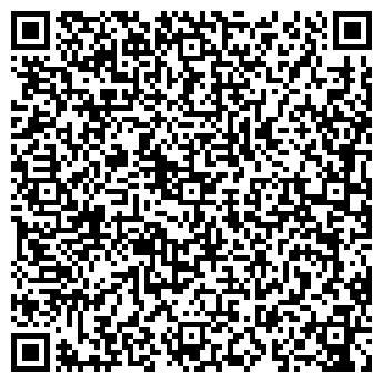 QR-код с контактной информацией организации ПРОДУКТЫ, МАГАЗИН ТОО РУСИЧ