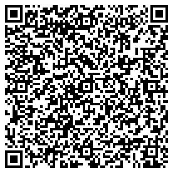 """QR-код с контактной информацией организации """"Пятачок"""""""