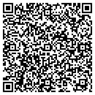 QR-код с контактной информацией организации РИТМ-2000