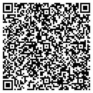 QR-код с контактной информацией организации ОДС № 36
