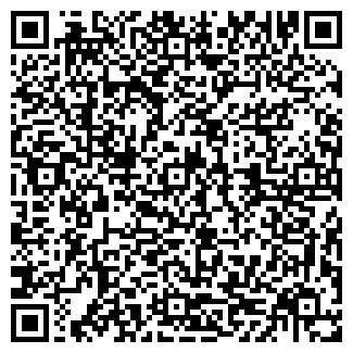 QR-код с контактной информацией организации ТВЕРЬРАСТИТМАСЛО