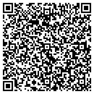 QR-код с контактной информацией организации ТВЕРЬСИС