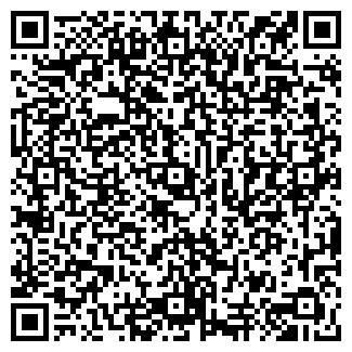 QR-код с контактной информацией организации ТЗФ ВЕСНА
