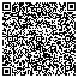 QR-код с контактной информацией организации ТРИАЖ