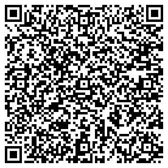 QR-код с контактной информацией организации УНИВЕРСАЛ МАГАЗИН № 5