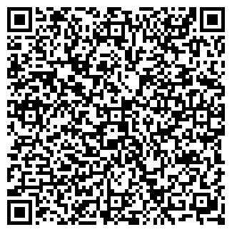 QR-код с контактной информацией организации ФИРМА КИР