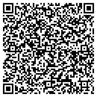 QR-код с контактной информацией организации ЧП ЛЮБОВИЧ О. Н.