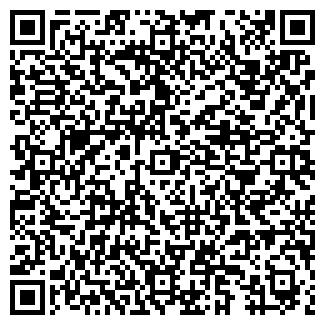 QR-код с контактной информацией организации ЧП ПРОШИН