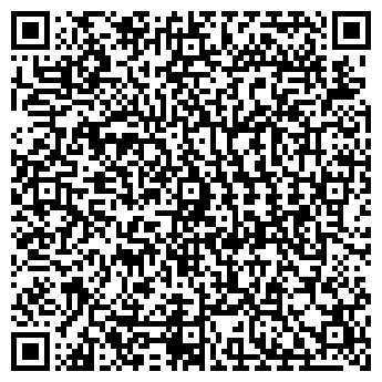 QR-код с контактной информацией организации ЮЖНЫЙ, МАГАЗИН № 98