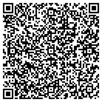 QR-код с контактной информацией организации ПУТЬ ЗДОРОВЬЯ, МАГАЗИН