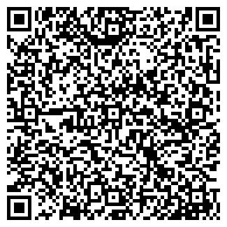 QR-код с контактной информацией организации ШИНАВТО