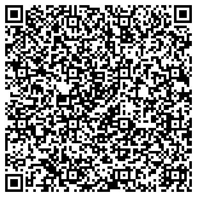 QR-код с контактной информацией организации ДИСТАНЦИЯ ПУТИ ОКТЯБРЬСКОЙ ЖЕЛЕЗНОЙ ДОРОГИ Г. ТВЕРЬ