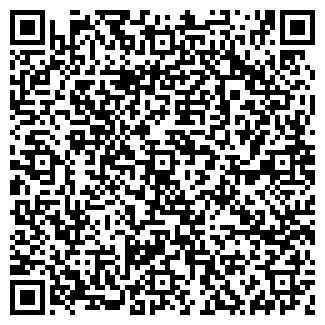 QR-код с контактной информацией организации АГРОВОДСТРОЙ ЗАВОД ЖБИ