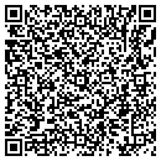 QR-код с контактной информацией организации КОМБИНАТ ОБД