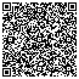 QR-код с контактной информацией организации ООО СТРОЙ-БЕССЕР