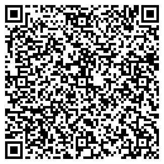 QR-код с контактной информацией организации ООО МИНЕРАЛ Л.Т.Д.