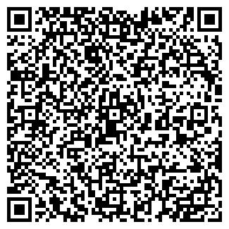 QR-код с контактной информацией организации ООО ТВЕРСКИЕ СУВЕНИРЫ