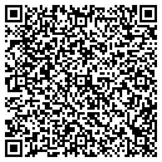 QR-код с контактной информацией организации ООО ГЭЛЕКСИ ИНВЕСТ